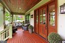 Front porch - 900 GLYNDON ST SE, VIENNA