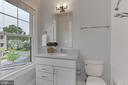 Bedroom 3 bath - 900 GLYNDON ST SE, VIENNA