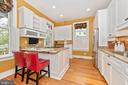 Updated Kitchen with Custom Cabinetry - 216 E MAIN ST, MIDDLETOWN