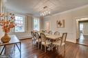 Beautiful hardwood floors throughout - 300 QUEEN ST, ALEXANDRIA