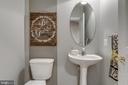 6th bathroom - 19607 ABERLOUR LN, LEESBURG