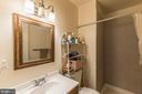 Master Bathroom - 7956 SILVERADA PL #B, ALEXANDRIA