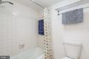 Master tub/shower combo - 3800 FAIRFAX DR #302, ARLINGTON