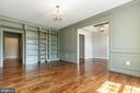 Refined finishes in Study/Library/Office. - 1522 CROWELL RD, VIENNA
