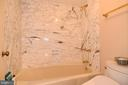 Master Bath with Carrara Marble - 1101 S ARLINGTON RIDGE RD #903, ARLINGTON