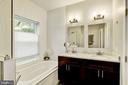 Dual sinks, with lovely granite countertop! - 3513 22ND ST S, ARLINGTON