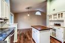 Kitchen - Cathedral Ceilings, Freshly Painted - 20617 PREAKNESS CT, ASHBURN