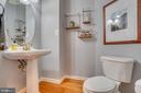 Large powder room - 33 GRISTMILL DR, STAFFORD