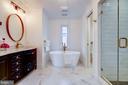 Beautiful Spa Bath w/Stand-Alone Tub - 9506 SEMINOLE ST, SILVER SPRING