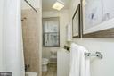 Bath - 3100 CONNECTICUT AVE NW #229, WASHINGTON