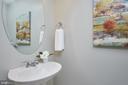 Main floor Powder Room - 5132 LEE ST NE, WASHINGTON