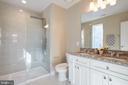 Master Bathroom - 5132 LEE ST NE, WASHINGTON