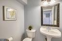 Office Bath - 23504 PUBLIC HOUSE RD, CLARKSBURG
