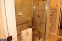 Master Bathroom - 267 LONG POINT DR, FREDERICKSBURG