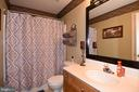 Full Bathroom on Main Level - 25 PATRIOT WAY, STAFFORD