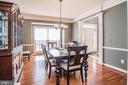 Large Dining Room with new wood floors - 18555 DETTINGTON CT, LEESBURG