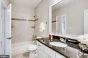 Guest bathroom - 4112 DOVEVILLE LN, FAIRFAX