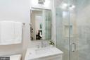 Full bath #2 - 448 M ST NW #1, WASHINGTON