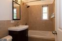 Upper Level Full Bath - 7308 FRANKLIN RD, ANNANDALE