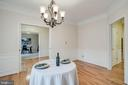 Private dining room space with pocket doors - 3 BULLRUSH CT, STAFFORD