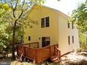 PRIVATE YARD. - 900 ROSEMERE AVE, SILVER SPRING