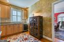Expansive Butler's Kitchen with wine refrigerator - 7 PLANTERS PL, STAFFORD