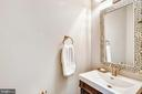 Renovated powder room - 616 FIREHOUSE LN, GAITHERSBURG