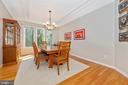 Formal dining area-the sun shines in! - 9706 WOODLAKE PL, NEW MARKET