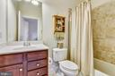 En Suite Bathroom in Bedroom 2 - 41728 WAKEHURST PL, LEESBURG