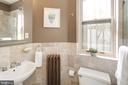 Main Floor Full Bathroom - 1667 MONROE ST NW, WASHINGTON