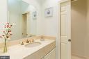 En-suite bath - 4711 FOXHALL CRESCENT NW, WASHINGTON