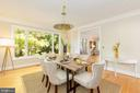 Bright and spacious dining room - 4711 FOXHALL CRESCENT NW, WASHINGTON