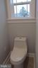 Master Bathroom - Upper Level - 2116 N CULPEPER ST, ARLINGTON