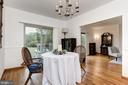 Dining Room - 1409 BAY HEAD RD, ANNAPOLIS