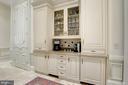 Butler's Pantry - 9300 RIVER RD, POTOMAC