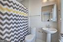En-suite bathroom #3 - 6634 EAMES WAY, BETHESDA