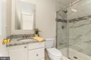 Bath #2 w/ NEW Granite, tiled shower & door - 4917 EDGE ROCK DR, CHANTILLY