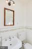 Full Bathroom on Second Level - 1667 MONROE ST NW, WASHINGTON