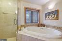 Master Bath - 1 DEMYAN DR, ANNAPOLIS