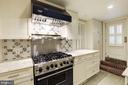 Gourmet Kitchen With Viking Oven - 3340 N ST NW, WASHINGTON