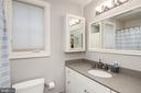 En Suite Owner's Bathroom - 4815 LITTLE FALLS RD, ARLINGTON