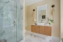 Owner's Bathroom 1 w/ Radiant Heat Marble Flooring - 3218 VOLTA PL NW, WASHINGTON
