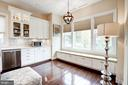 - 7417 MAGARITY RD, FALLS CHURCH