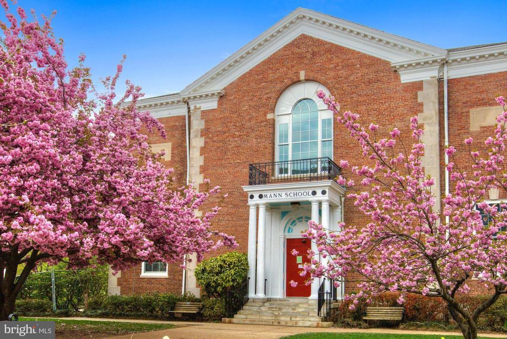 Horace Mann Elementary School - 4366 WESTOVER PL NW, WASHINGTON