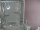 Updated hall bathroom tub-shower - 4970 FLOSSIE AVE, FREDERICK