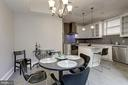 Perfect for Casual Dining  or Gatherings - 2543 WATERSIDE DR NW, WASHINGTON
