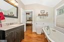 Master Bathroom - 10140-A LENHART RD, FREDERICK