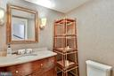 Powder room - 1401 N OAK ST #309, ARLINGTON