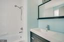 Updated Master Bath w/ Tub - 4335 SILAS HUTCHINSON DR, CHANTILLY