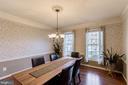 Large formal dining room - 13171 RETTEW DR, MANASSAS